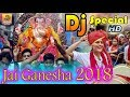 Dhumdam Ganapathi Dj Video Song | 2018 Vinayaka Dj Video Songs | New Ganapathi Dj Songs 2018