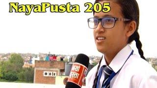 NayaPusta-205