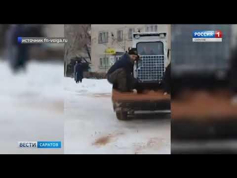 """Рабочие катались в ковше """"Бобкэта"""" и посыпали дорогу песком в Новоузенске"""