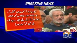 Breaking News - It's time for international cricket to resume in Pakistan, Ehsan Mani