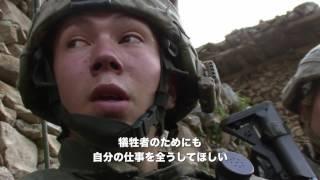 レストレポ前哨基地 Part.2