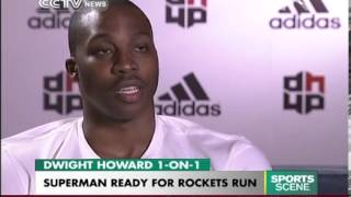 Exclusive interview with Dwight Howard: Superman ready for Rockets run