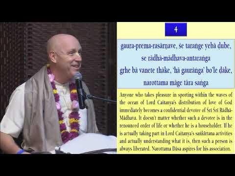 Srimad Bhagavatam class by HG Vaisesika Dasa, 09-15-18