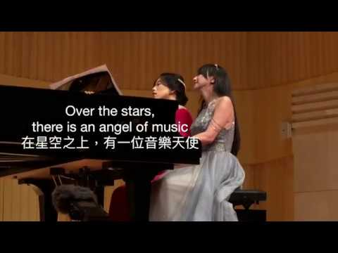 《Stars Over The Stars/超越星空的星星》by Balayev In Memory Of Marco。Veronica's Concert Vlog
