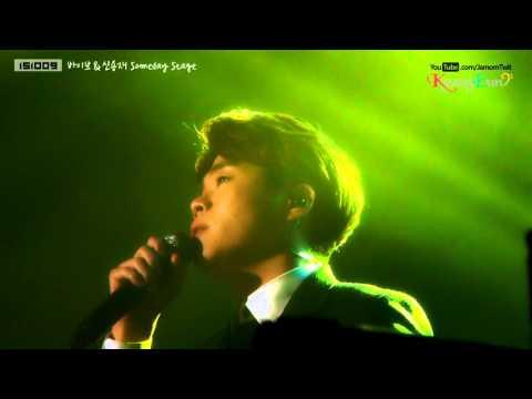 151009 임세준 - Baby You : Someday Stage
