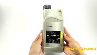 видео Тосол, антифриз, сож, охлаждающая низкозамерзающая жидкость