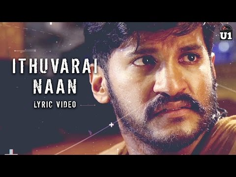 Ithuvarai Naan Male Song Lyrics From Padai Veeran