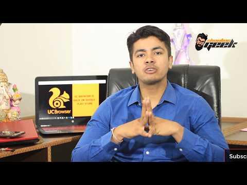 Earn Money With UC Browser 100% Guaranteed   ₹10000 से ₹20000 महीना कमाए