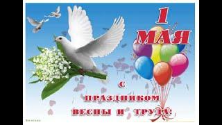 Краснодар 1 мая 2018 г