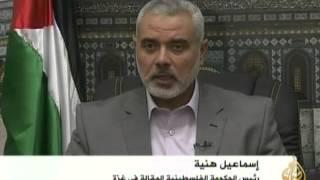 استعدادات قطاع غزة لاستقبال أمير دولة قطر