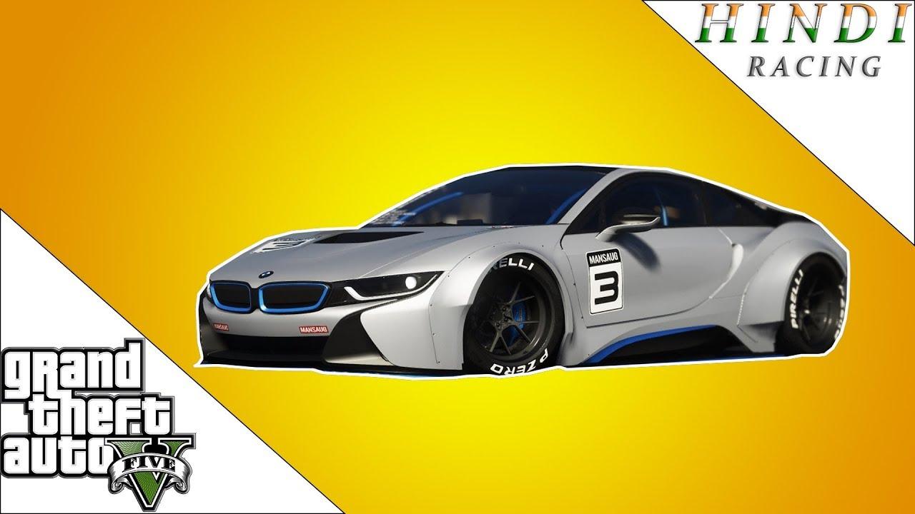 Gta 5 Racing Bmw I8 Mansaug Hindi 79 Youtube