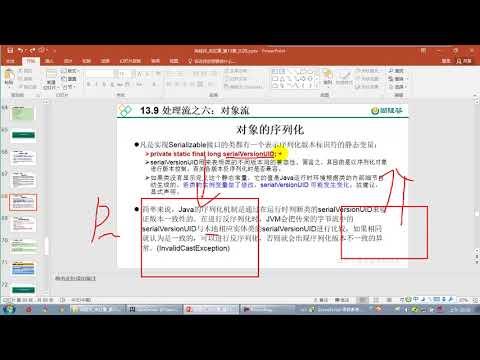 Repeat 【day27】09 尚硅谷Java语言高级serialVersionUID的理解