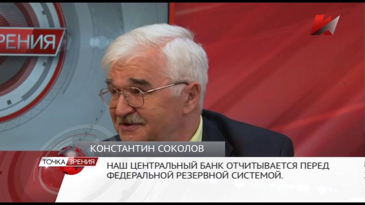 """""""Глобальная власть"""" и законы истории (19.05.2017)"""