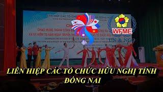 그사람.이승철.베트남.동나이성.국제문화행사.SCPO