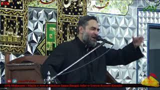 Masiab Moula Sajjad (a.s) | Moulana Ali Raza Rizvi | Majlis 2017 | Jaffer e Tayyar