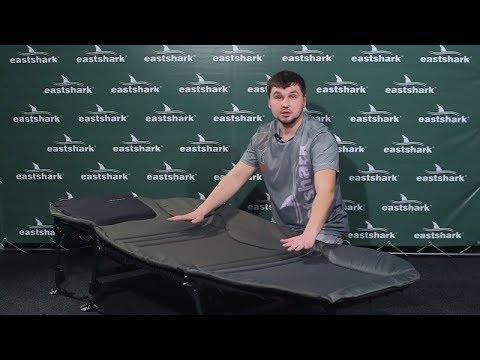 Туристическая раскладушка карповая Tramp Carp King TRF 028 - YouTube