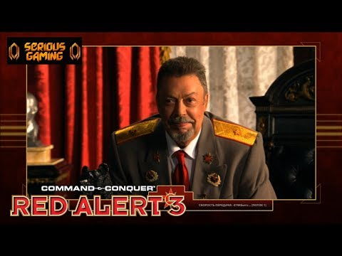 Command Conquert: Red Alert 3 - Let's Play Part 2: Krasna-45 and Vladivostok