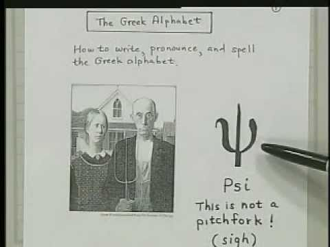 Greek Alphabet (1 of 2)