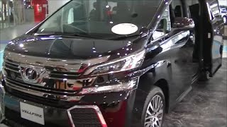 Toyota New Alphard and New Vellfire Hybrid Executive Lounge