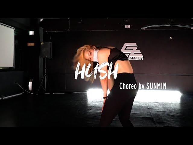 [잠실새내 댄스학원] 취미 댄스 배우기 코레오그래피 CHOREOGRAPHY 미쓰에이(Miss A) - Hush