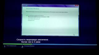 [Інструкція] Як встановити windows 8 з флешки