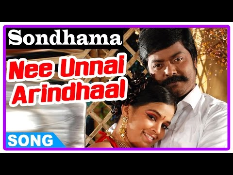 Nee Unnai Arindhaal Tamil Movie | Songs | Sondhama Song | Murali Feels Bad About Kushi's Death