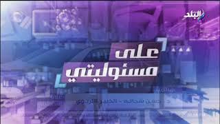 المدرس صاحب «موكب السيارات»: استقلت لأتفرغ للدروس الخصوصية.. وبدفع الضرائب كاملة   المصري اليوم
