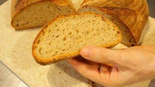 Пшеничный хлеб на закваске / Без промышленных дрожжей