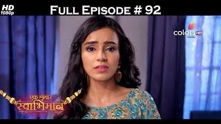 Download Lagu Ek Shringaar Swabhimaan - 25th April 2017 - एक श्रृंगार स्वाभिमान - Full Episode (HD) mp3