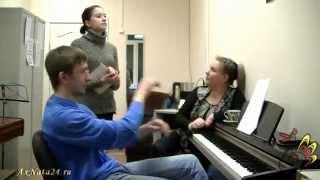 Урок вокала.Распевка на фразе из песни