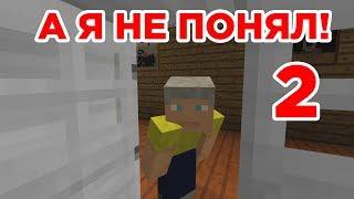 Download Что вы делаете в моём холодильнике? 2 - Приколы Майнкрафт машинима Mp3 and Videos