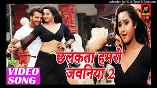 Chhalakata Hamro Jawaniya (Fast Dance Mix) Dj Ashish Tkg & Dj S.A Kotra
