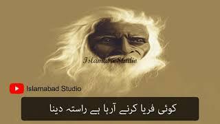 Sufi Qalam Whatsapp status   Status Video Sufi Song  Abida Parveen Collection ❤❤