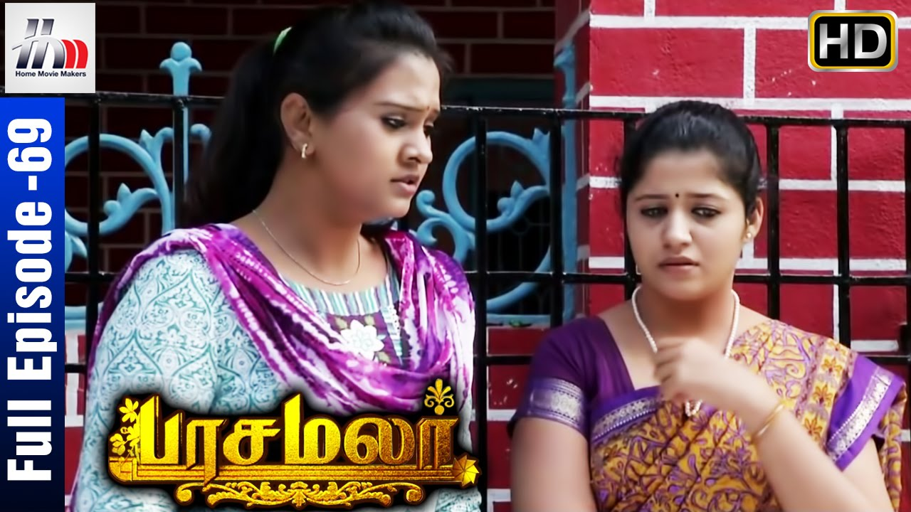 Pasamalar Tv Serial Episode 69 Full Episode Home