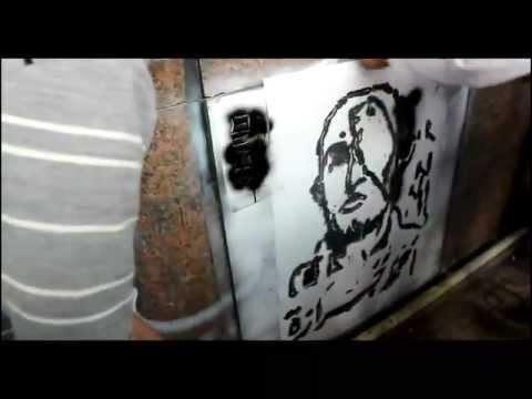 ahmed hararah stencil graffiti #Graffiti #Egypt #Tahrir
