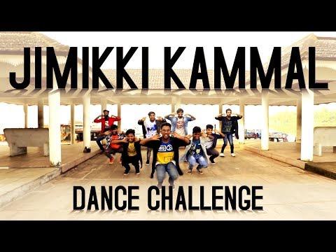 Velipadinte Pusthakam | Entammede Jimikki Kammal Dance Challenge | DsoulsDanceCompany