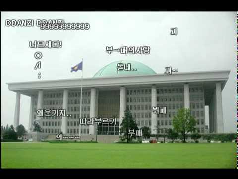 [시유/SeeU] 국회 구름포함
