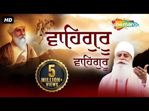 Waheguru Waheguru - Bhai Chamanjit Singh Lal | Best Waheguru Simran | Meditation | Relaxation