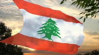 Lebanon / Líbano (Olympic Version / Versión Olímpica 2012 / 2016)