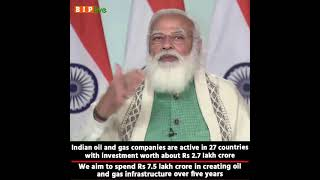 In 2019-20, India was 4th in the world in refining capacity: PM Modi