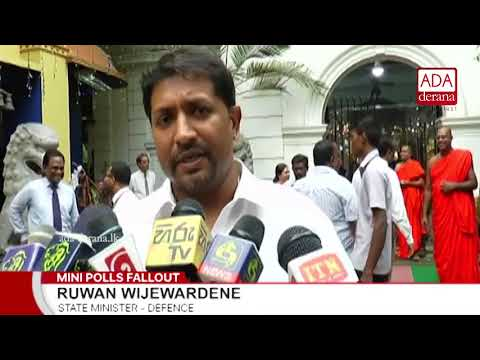 No need for change in Prime Minister post - Ruwan Wijewardene (English)