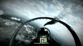 Прохождение Battlefield 3. Миссия 4: На охоту
