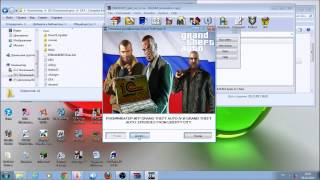 как установить русский трейнер на GTA IV