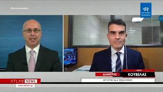 Συνέντευξη του Βουλευτή Δημήτρη Κούβελα στην ATLAS Τηλεόραση