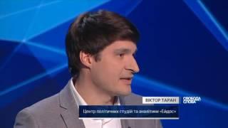 Кто дестабилизирует Украину? - Свобода слова, 14.11.2016