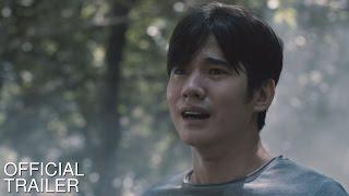 ផ្ទះអាថ៌កម្បាំង/Take Me Home - Trailer