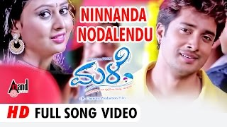 "Male|""Ninnanda Nodalendu""
