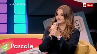 Pascale Machaalani - Yana Yana [Live] / باسكال مشعلاني - يانا يانا