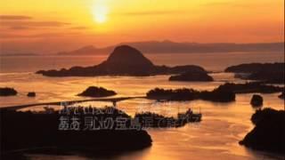 ふるさとは天草 ・逢川まさき/cover