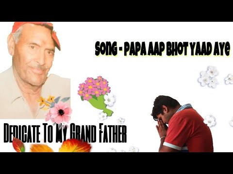 Song |papa aap bahot yad aye | sings by Vicky D parekh |by official Anurag Sharma|